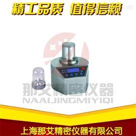 NAI-YJYNAI-YJY多樣品組織勻漿機