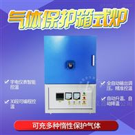 QSX2-5-16气氛加热炉