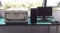 EDX1800B皮革含铅ROHS检测仪