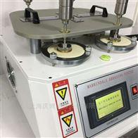 QB-8335马丁代尔耐磨仪