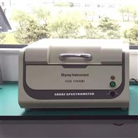 EDX3600B铜合金分析仪