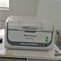 氯和溴检测仪器EDX1800B