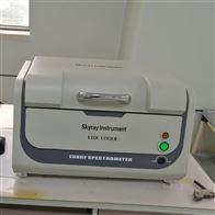 EDX1800E天瑞ROHS测试仪器