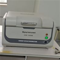 edx1800无铅环保ROHS检测仪