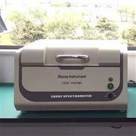 EDX1800E国产XRF环保ROHS检测仪