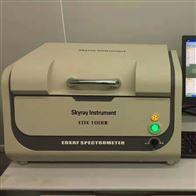 GCMS6800双酚A检测仪