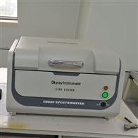 天瑞EDX1800B环保测试仪