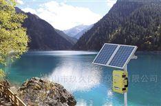 水質微型自動監測站