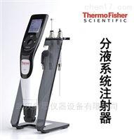Thermo eVol  XR分液系统注射器
