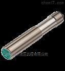P+F電感式傳感器NCB2-12GM60-B3-V1原裝正品