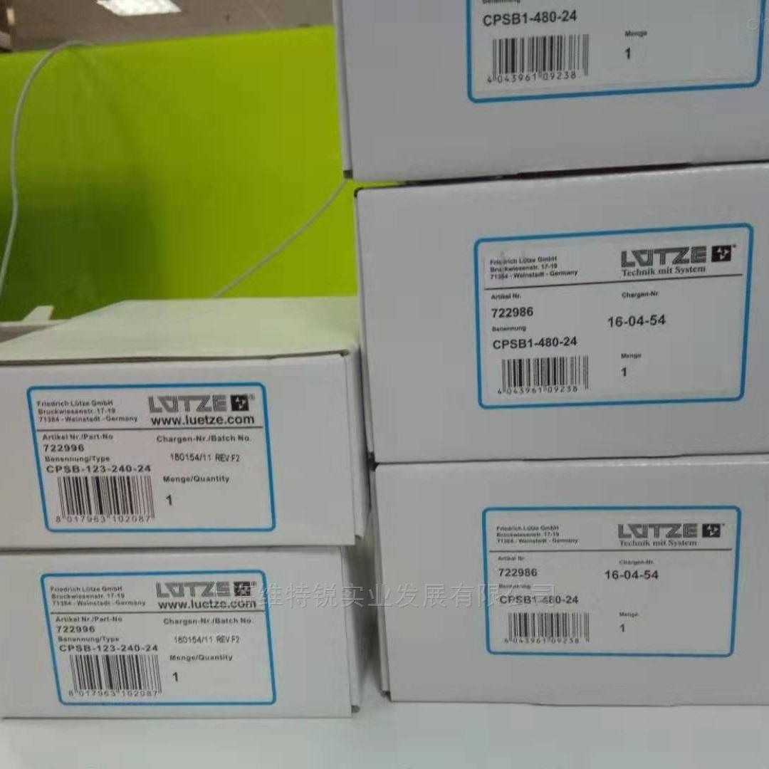 德国造Lutze直流电源CPSB1-480-24-722986