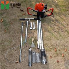 HM-QY02土壤采样机