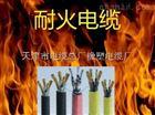 国标阻燃ZR-KVVP22 14*1.5阻燃铠装控制电缆