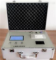 便携式土壤肥料检测仪SCT-500