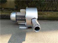 20KW高压旋涡式气泵