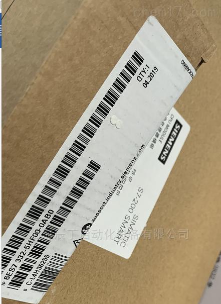 代理西门子6ES7332-5HF00-0AB0现货特价