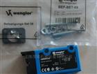 德国Wenglor威格勒CP70QXVT80传感器价格