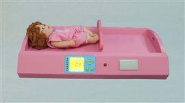 DHM-3000电子婴儿测量床