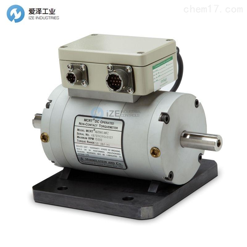 S.HIMMELSTEIN扭矩传感器48706V(2-4)