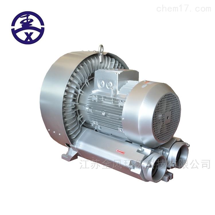 双段式高压漩涡气泵 7.5kw旋涡式风机