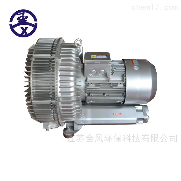 高压鼓风机粮食风送机 旋涡气泵
