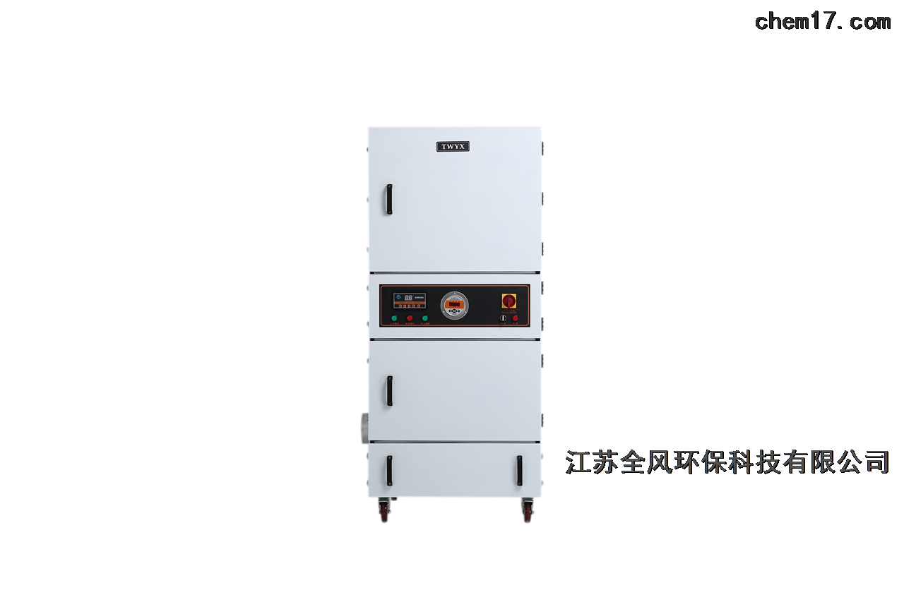 GYJC-4000工业精密粉尘吸尘器/柜式除尘器