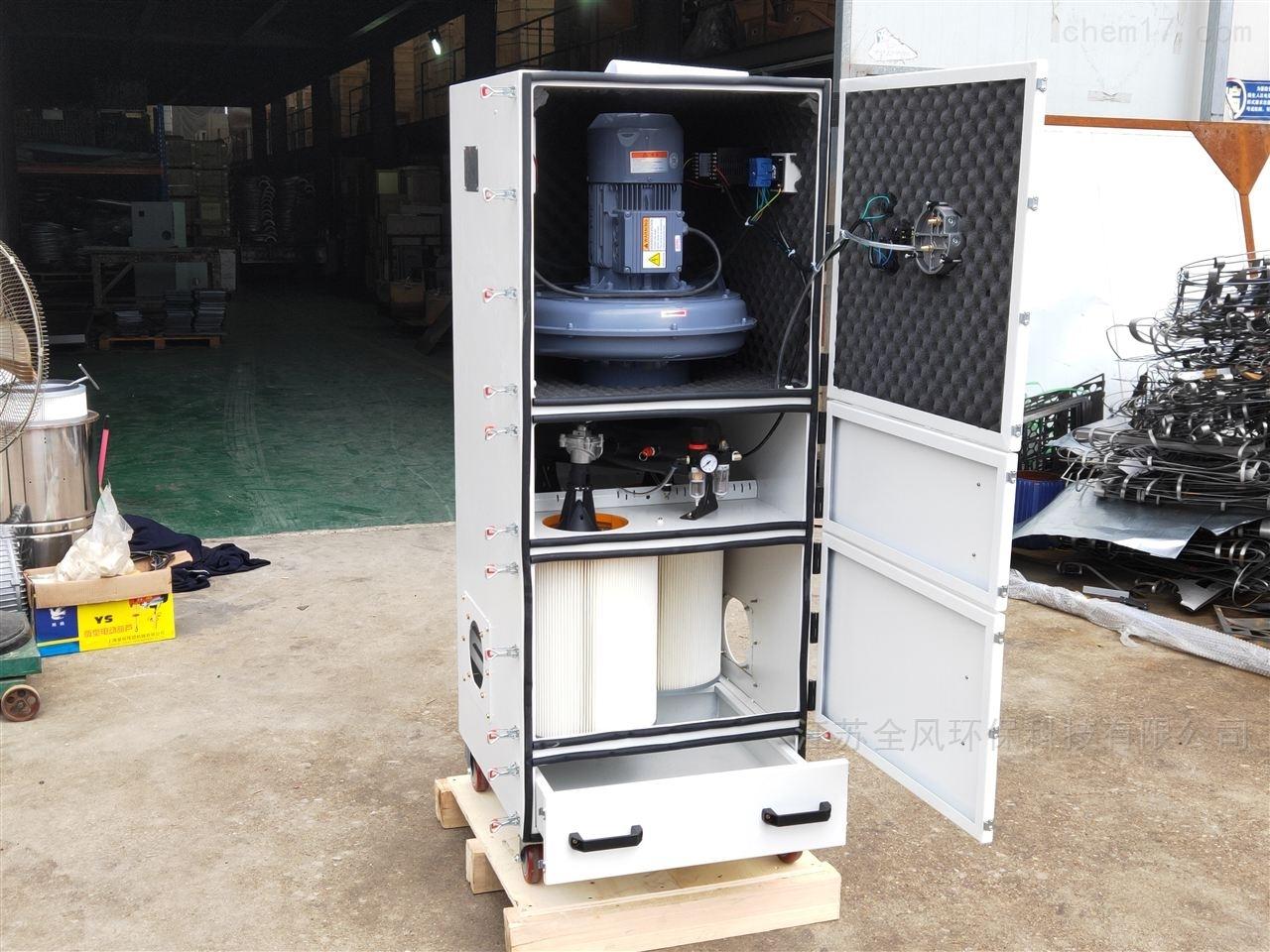 FJC-150粉尘收集集尘机