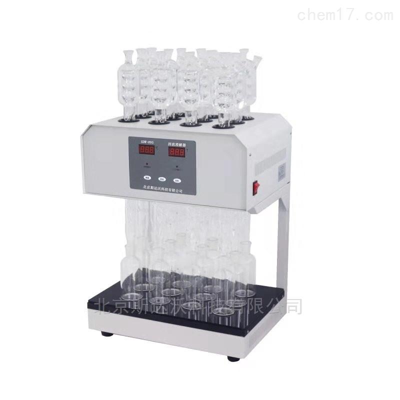 回流消解仪    国标微晶COD消解器