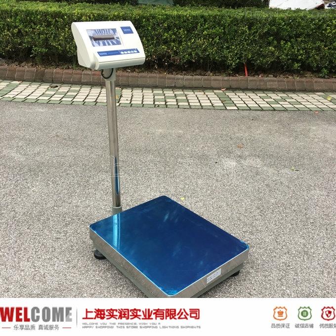 规格60kg/1g,晋城60公斤电子台秤