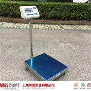 規格60kg/1g,晉城60公斤高精度電子台秤