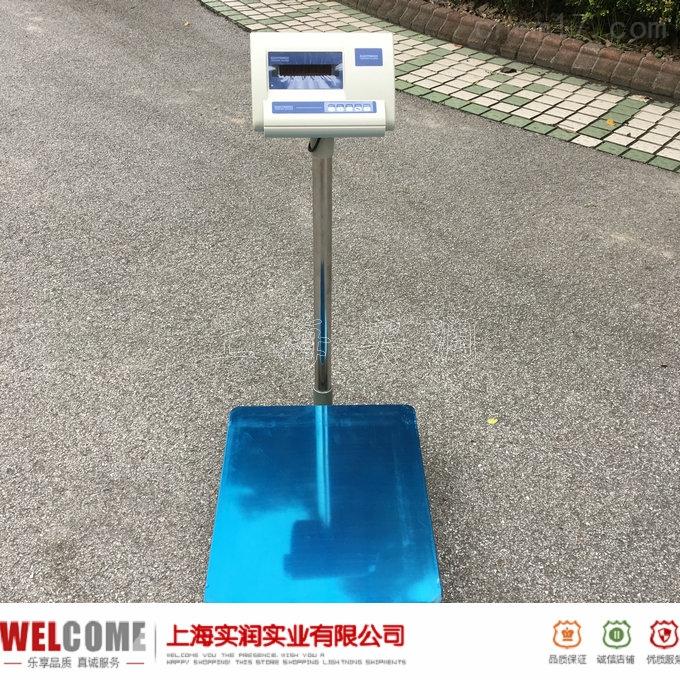 Zui大称量150KG,精度1g上海电子台秤价格