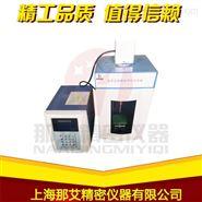 上海超声波植物细胞粉碎仪器价格