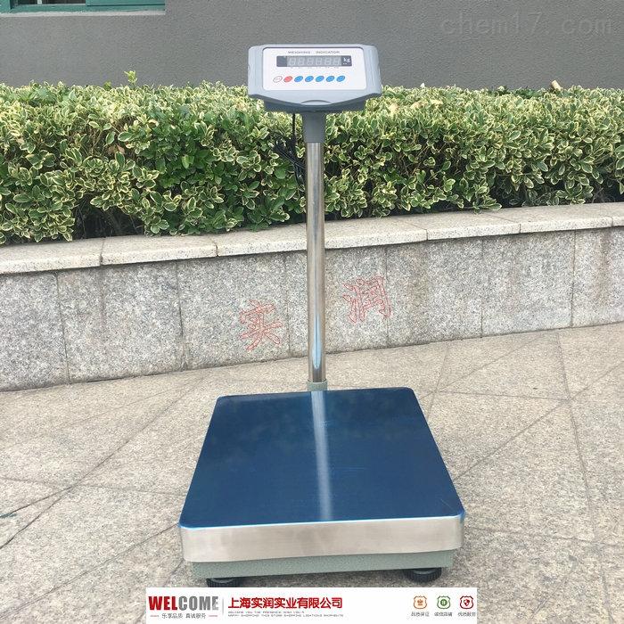溧阳300公斤落地式电子磅秤
