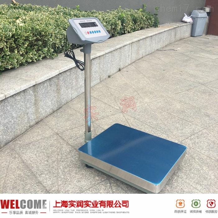带RS485通讯接口 | 上海300公斤电子台秤