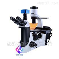 DSY2000XDSY2000X倒置熒光顯微鏡