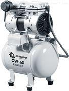 无油空压机QW-100