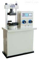 TSY-300型TSY-300型抗折抗压试验机