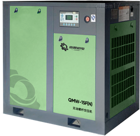 无油螺杆空压机QNW-15F(N)