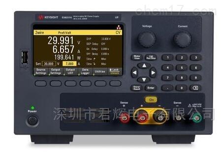 是德E36231A 200W自动量程电源