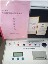 承试三级电力变压器直流电阻测试仪