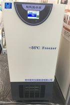 DW-86L108超低温冰箱