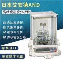 MAY-GR200薄膜材料密度检测仪