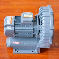 电镀槽液搅拌专用5.5KW旋涡气泵