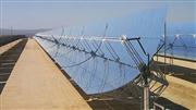 JY-AEGR-II新能源光热发电教研平台