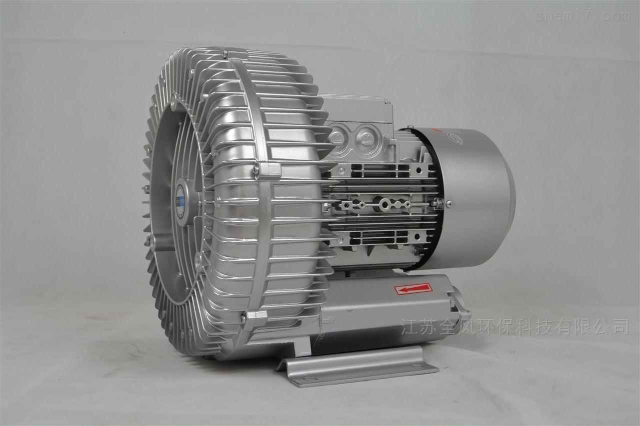 全风RB漩涡式气泵 高压鼓风机