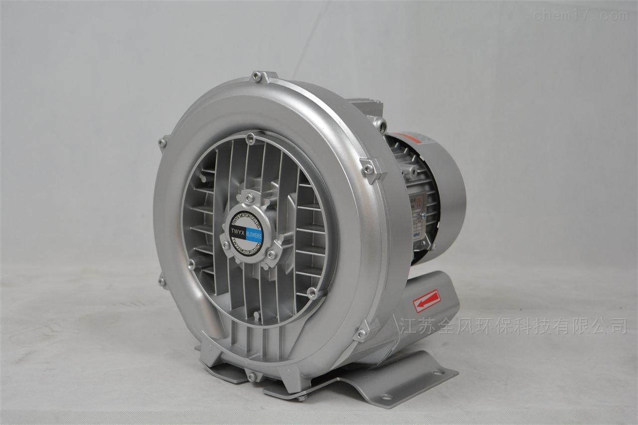 铝合金单相风机 旋涡气泵三相高压鼓风机