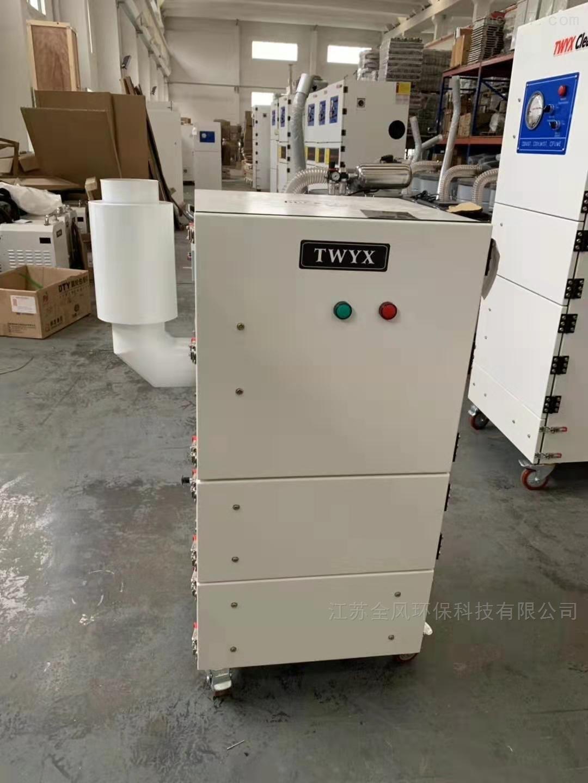 2200W柜式粉尘集尘机 脉冲集尘器
