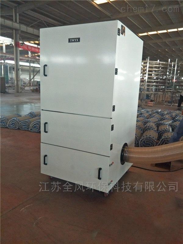 脉冲集尘器 自动集尘机