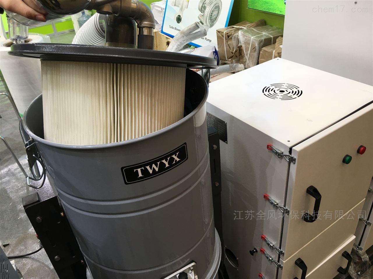 5.5KW移动式脉冲吸尘器  高压吸尘机