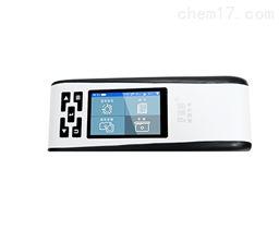 WS70C便携式分光测色仪 不同平面颜色测定仪